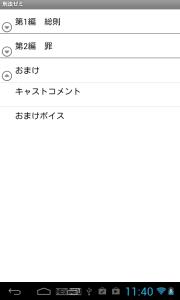 device-2013-09-21-124124