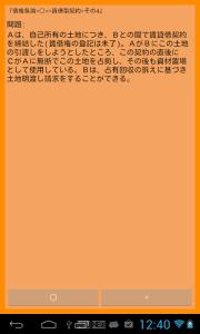 device-2013-10-10-134014