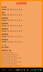 device-2013-10-10-134055