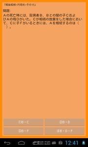 device-2013-10-10-134133