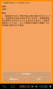device-2013-10-10-135102