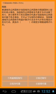 device-2013-10-10-135225