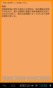 device-2013-10-10-140241