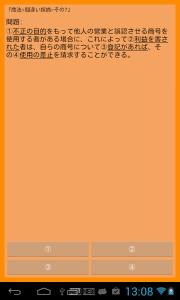device-2013-10-10-140819