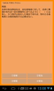 device-2013-10-10-140851