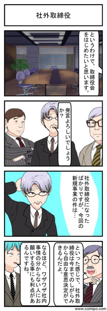 kaisha04